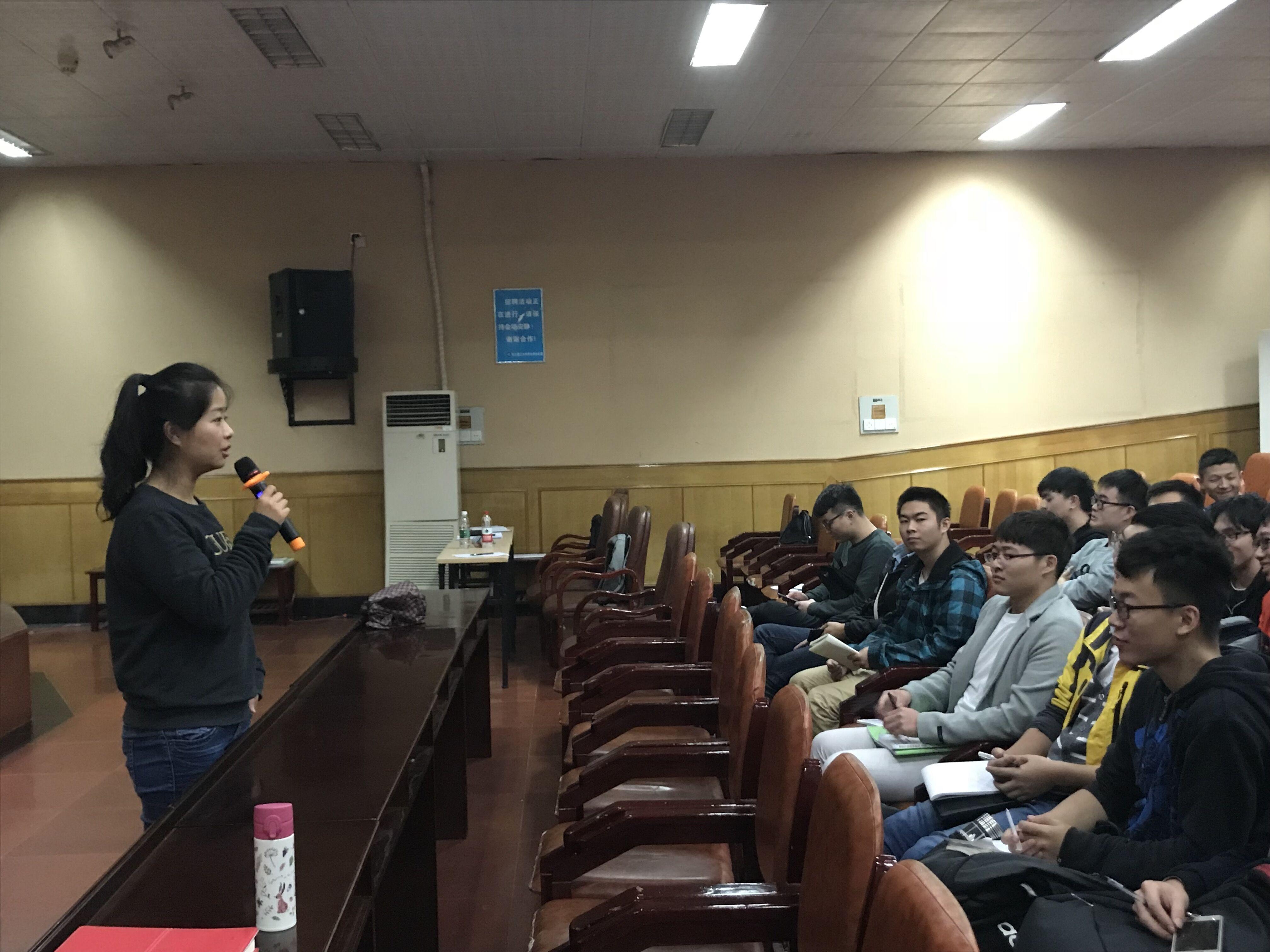 土木学院召开2017年研究生学风引领动员大会
