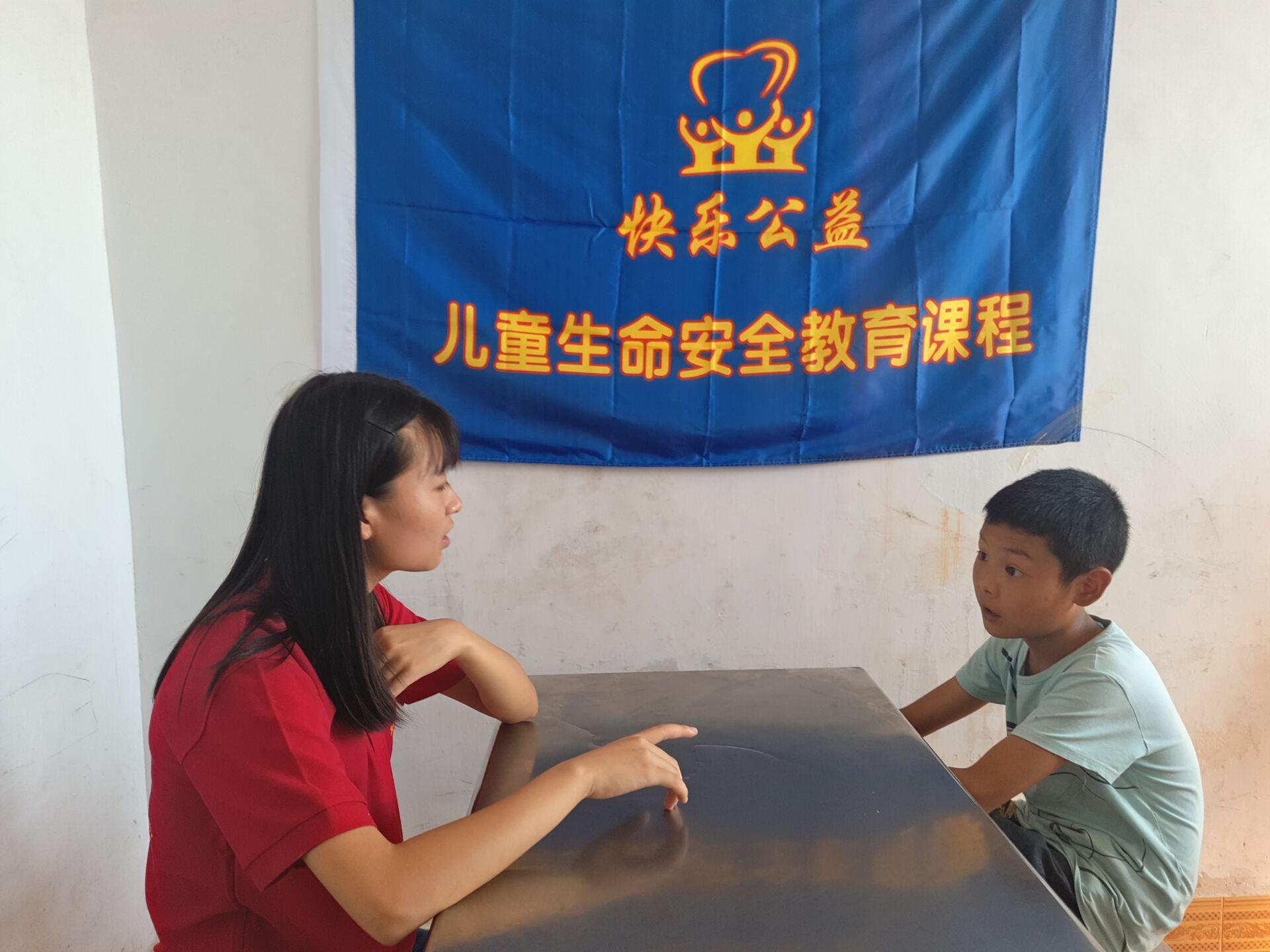 关爱山区留守儿童身心健康,姚峰支教团心理普查进校园